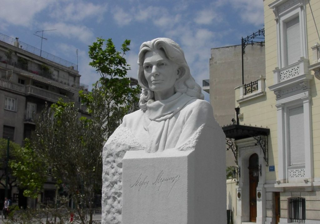 The bust of Melina Mercouri