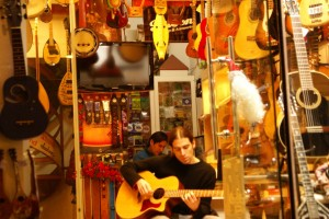 Traditional musical instruments store