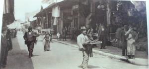 Pandrossou Street 1919
