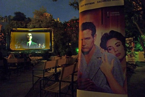 While in Athens don't miss your favorite movie under the stars.