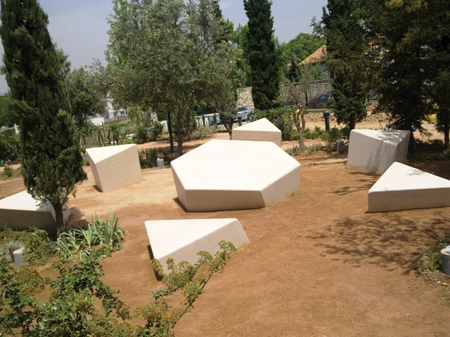 Monument to the Holocaust in central Athens