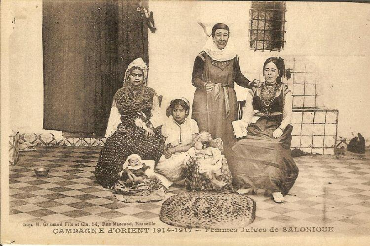Jewish Women of Thessaloniki Before the Great Fire of 1917