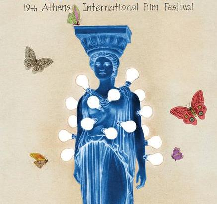 The 13th Annual Athens International Film Festival