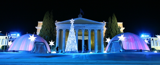 New Year's atmosphere in front of the Zappeion Hall in Athens!