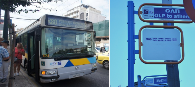 """The Express Bus X80 - The Bus X80 stop outside Terminal """"A"""" in Piraeus"""