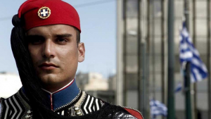 Τhe Farion with the national emblem of Greece