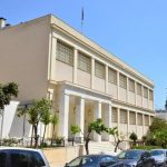 The Archaeological Museum of Piraeus