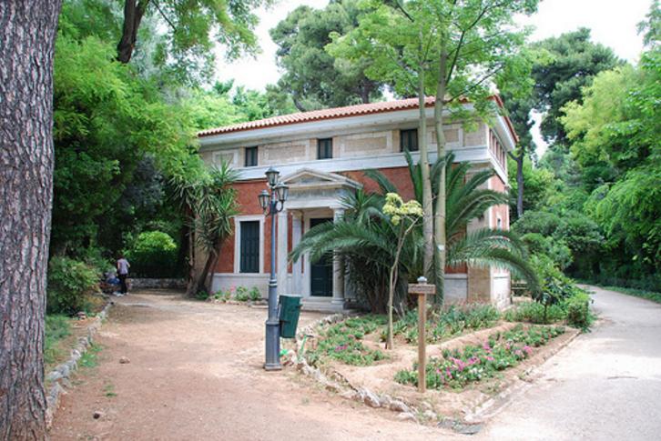 The Botanical Museum - Athens National Garden