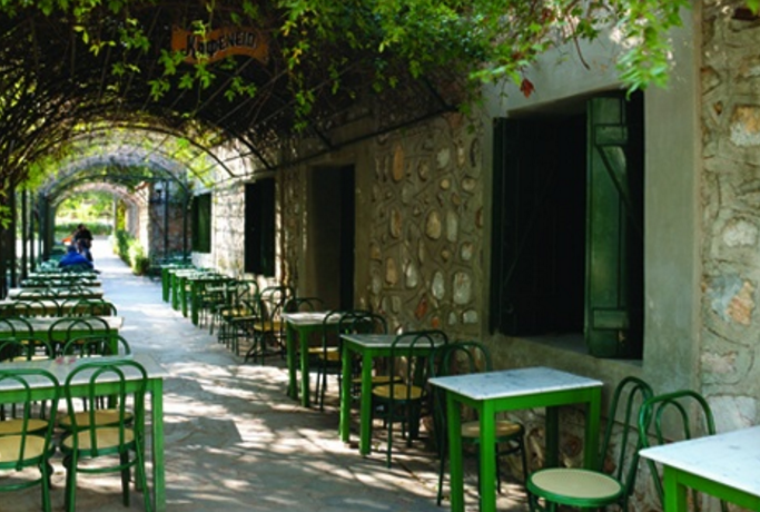 "Traditional ""Kafeneio"" in National Garden"
