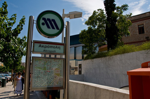 The Acropolis Metro Station exit at Makrigianni street