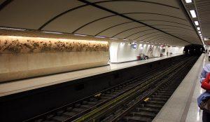 Acropolis Metro Station