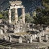 One Day Tour to Delphi