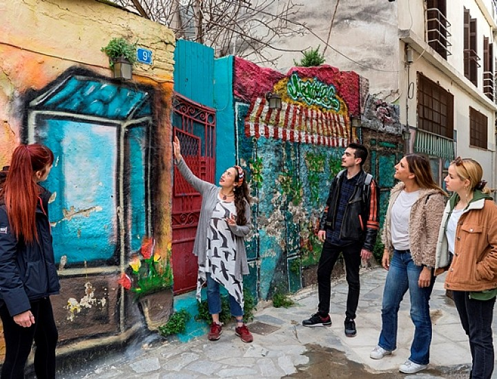 Athens Street Culture & Food, off-the-beaten path